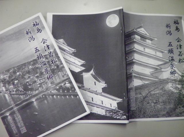 ファイル 101-1.jpg