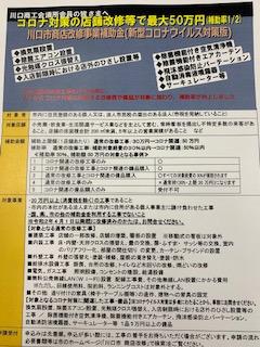 ファイル 1363-1.jpg