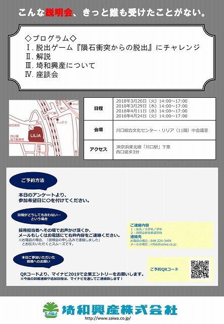 ファイル 604-2.jpg
