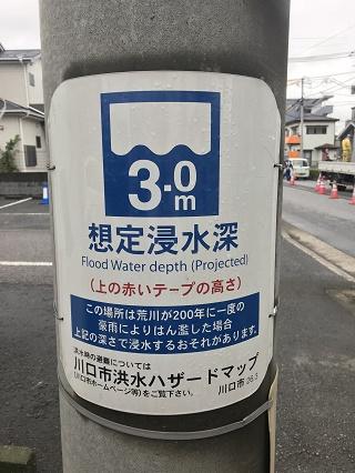 ファイル 726-2.jpg