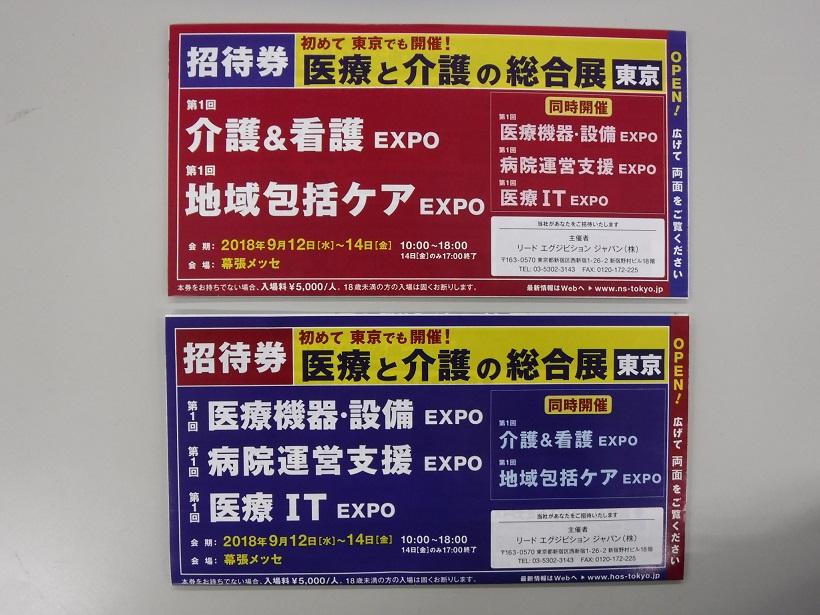 ファイル 750-3.jpg