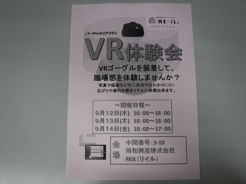 ファイル 750-4.jpg