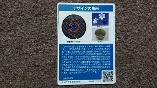 ファイル 786-2.jpg